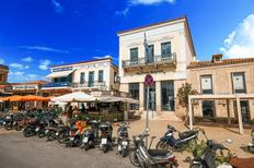 Room 1662475 for 2 persons in Aegina
