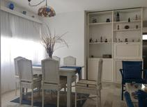 Holiday apartment 1675006 for 4 persons in Punta del Este