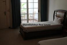 Holiday apartment 1675176 for 2 persons in Sharm El Sheikh