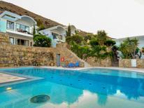 Ferienhaus 1675415 für 4 Personen in Elounda