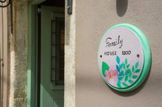 Ferienhaus 1684820 für 5 Personen in Chlomos