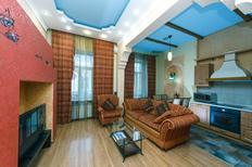 Appartement de vacances 1696398 pour 3 personnes , Kiew