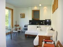 Studio 1698716 für 2 Personen in Maloja