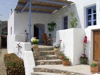 Maison de vacances 1699444 pour 6 personnes , Nijar