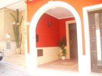 Ferienhaus 1699721 für 6 Personen in Baia di Gallipoli