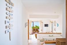 Ferienhaus 1699736 für 6 Personen in Santa Teresa Gallura