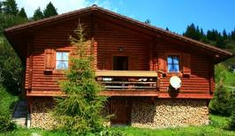 Holiday home 1700577 for 4 persons in Falkertsee