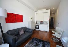 Holiday apartment 1707578 for 2 persons in Plymouth