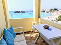 Holiday apartment 1716650 for 4 persons in Kato Lefkos