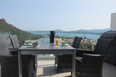 Holiday apartment 1718751 for 4 persons in Arzachena