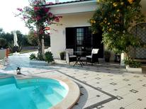 Holiday home 1719131 for 2 persons in Quelfes