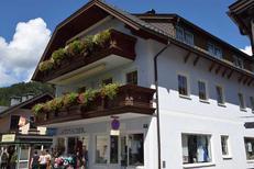 Appartamento 1726858 per 1 adulto + 1 bambino in Strobl