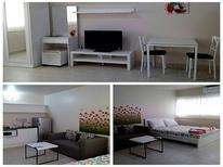 Appartamento 1730615 per 4 persone in Pak Kret
