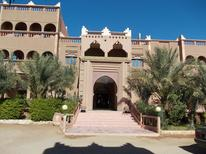 Room 1730757 for 5 persons in Zagora