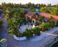 Room 1731344 for 2 persons in Dhigurah