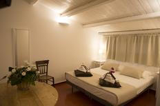 Tent 1731406 for 9 persons in Comiso