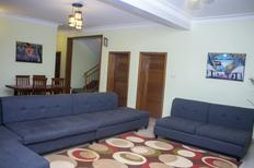 Room 1731846 for 3 persons in Kigali