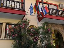 Room 1732183 for 2 persons in Neos Marmaras