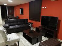 Holiday home 1732987 for 10 persons in Pereira