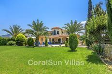 Ferienhaus 1733365 für 9 Personen in Agia Marina Chrysochous
