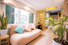 Holiday apartment 1733500 for 4 persons in Hanoi