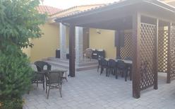 Vakantiehuis 1733568 voor 5 personen in Punta Prosciutto