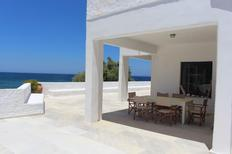 Holiday home 1733922 for 7 persons in Akrotiri