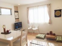 Holiday home 1734346 for 12 persons in Tokyo