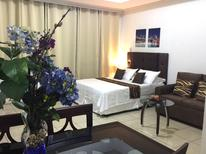 Holiday apartment 1734774 for 3 persons in Manila