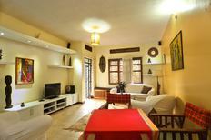 Appartamento 1734896 per 4 persone in Kampala