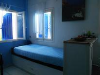 Ferienwohnung 1734978 für 3 Personen in Kampos Marathokampou