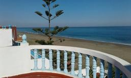 Holiday home 1735327 for 6 persons in Oued Laou