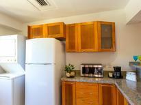 Appartement 1736910 voor 6 personen in Bavaro