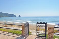 Vakantiehuis 1736916 voor 5 personen in Agios Gordios