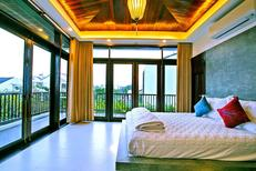 Holiday apartment 1738150 for 2 persons in Hội An