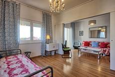 Appartement 1740524 voor 7 volwassenen + 1 kind in PaÇo De Arcos