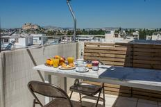 Holiday apartment 1745011 for 4 persons in Athens