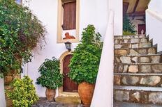 Casa de vacaciones 1761540 para 4 personas en Damavolos