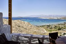 Tent 1820160 for 6 persons in Paros