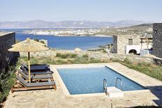 Zelt 1820161 für 6 Personen in Paros