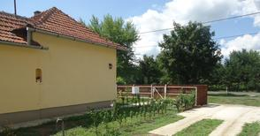 Holiday home 1845241 for 6 persons in Szabadkigyos