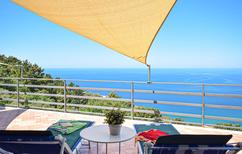 Ferienhaus 1847238 für 4 Erwachsene + 1 Kind in Castellabate