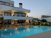 Rekreační byt 1847268 pro 8 osob v Neos Voutzas