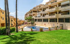 Holiday apartment 1850957 for 4 adults + 2 children in Benalmádena