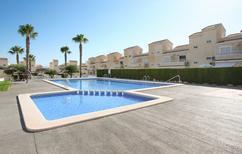 Ferienhaus 1851566 für 5 Personen in Gran Alacant