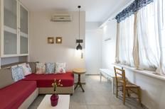 Holiday apartment 1852463 for 4 persons in Agios Andreas