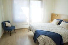 Rekreační byt 1855744 pro 6 osob v O Grove