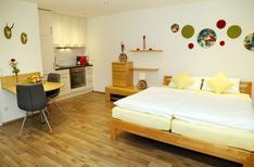 Ferienwohnung 1857625 für 2 Personen in Oberharmersbach