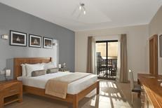 Appartement de vacances 1860759 pour 2 personnes , Santa Maria