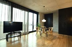 Holiday apartment 1862553 for 3 persons in Copenhagen